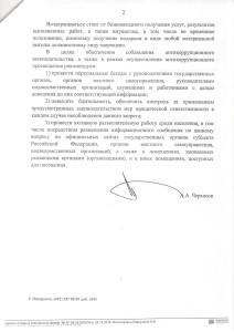 Письмо Минтруда России от 26.11.2018 № 18-0-10-В-9380 2